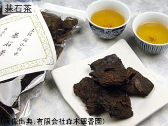 高知の碁石茶