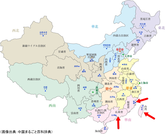 福建省、広東省、台湾の場所