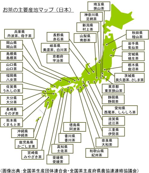 お茶の主要産地マップ(日本)