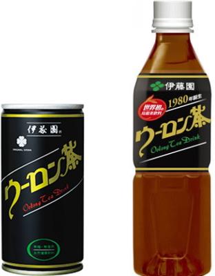 世界初の缶入りウーロン茶、世界初のペットボトル入りウーロン茶
