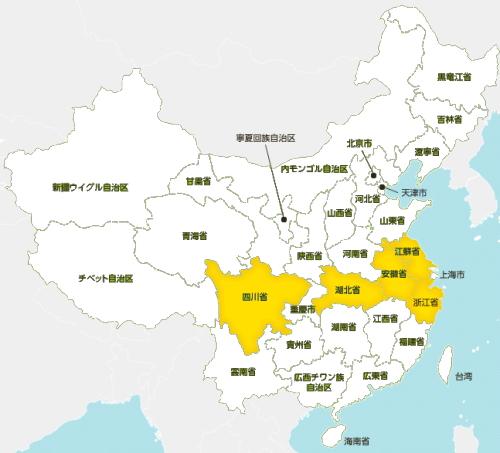 四川省、湖北省、安徽省、江蘇省、浙江省の場所