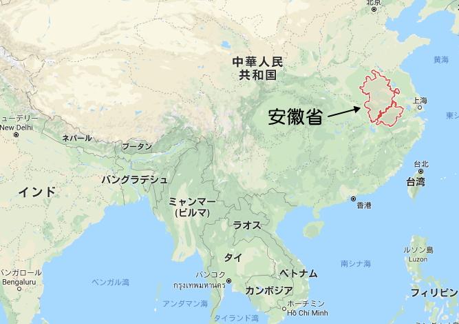 中国の安徽省の場所