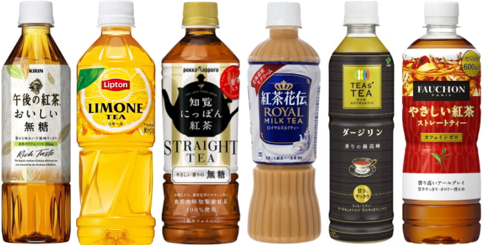 紅茶ペットボトル数種