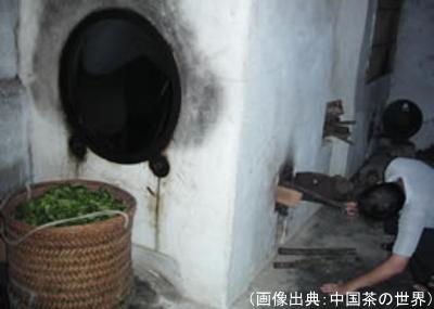 釜炒り(ウーロン茶)