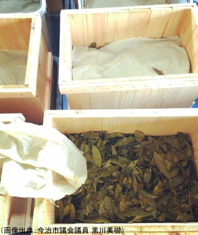 好気性発酵(黒茶)