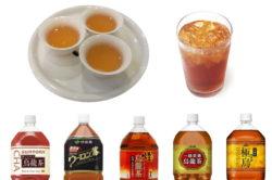 ウーロン茶のすばらしき効能と効能を得るための短時間で簡単にできるウーロン茶を使った厳選料理レシピ