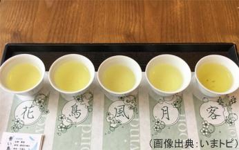 玉露2種、煎茶3種(茶かぶき)