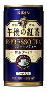 午後の紅茶エスプレッソティー