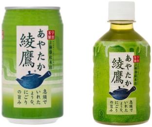 缶入り緑茶、ペットボトル入り緑茶