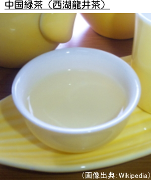 中国緑茶(西湖龍井茶)の水色