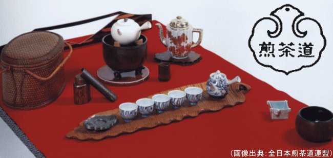 煎茶道の道具一式