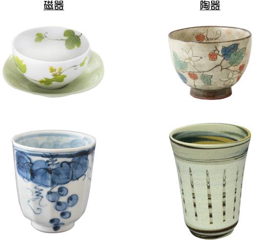 磁器、陶器の茶碗