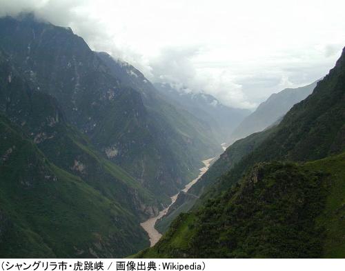 シャングリラ市・虎跳峡