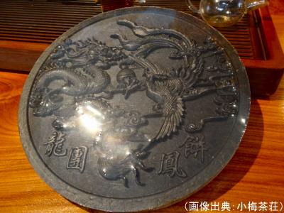 龍団鳳餅茶