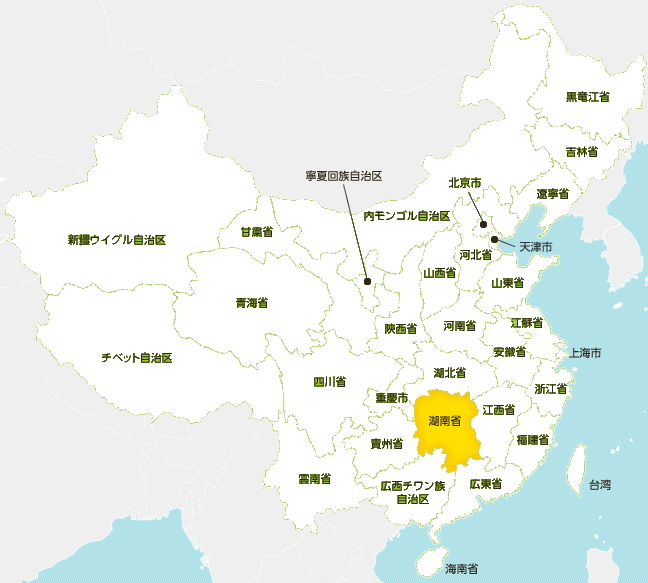 湖南省の場所