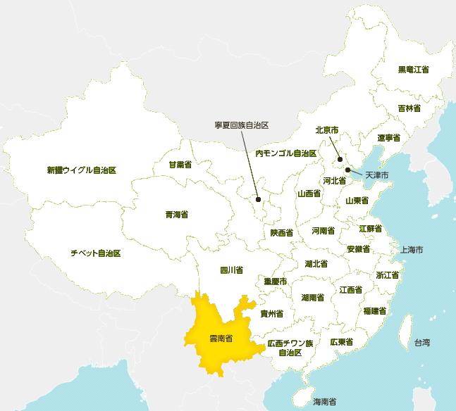 雲南省の場所