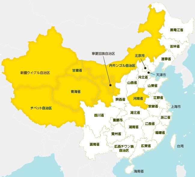 モンゴル、チベット、甘粛、新疆、寧夏、河南、青海の場所
