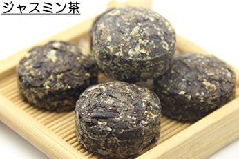 雲南省のジャスミン茶