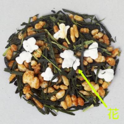 玄米茶の花