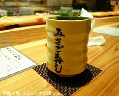 寿司屋の湯飲み茶碗
