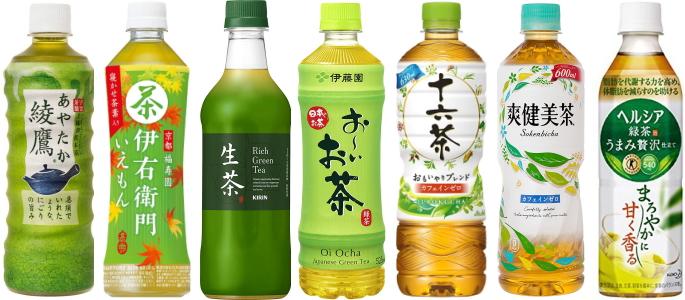 数種類のペットボトル緑茶