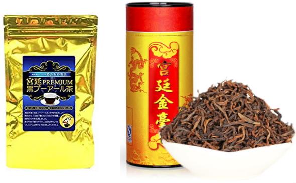 宮廷プーアル茶、金毫プーアル茶