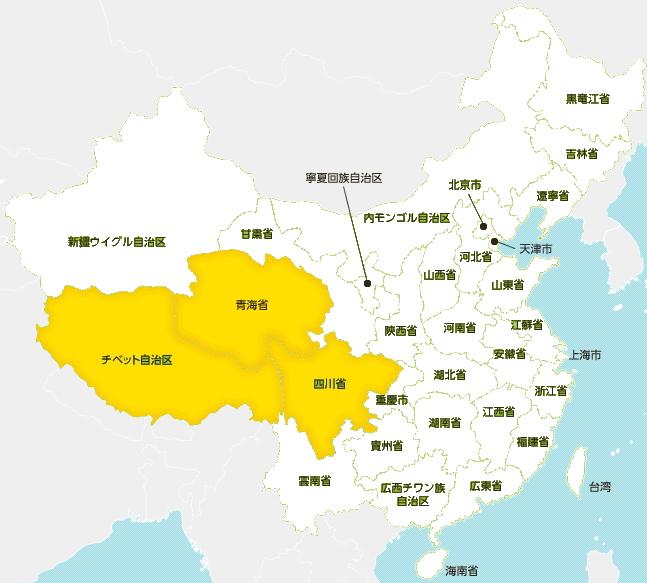 四川省、チベット自治区、青海省の場所