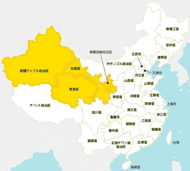 甘粛省、寧夏区、青海省、新疆ウイグル自治区の場所