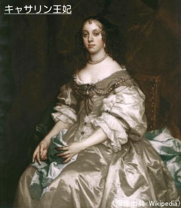 キャサリン・オブ・ブラガンザ王妃