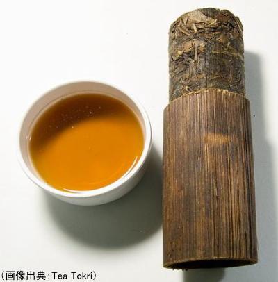 シンポー族の竹につめた紅茶