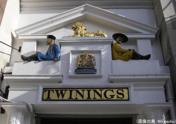トワイニング社のゴールデンライオン