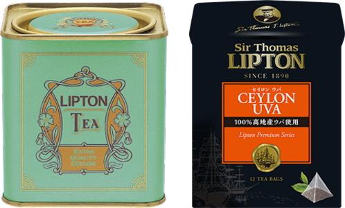 リプトン紅茶のリーフティー、ティーバッグのパッケージ