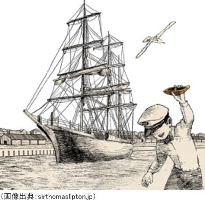 港で夢を抱くトーマス・リプトン