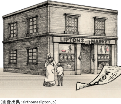 リプトン1号店