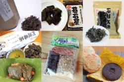 日本の後発酵茶、中国・東南アジアの後発酵茶!製法、特徴から共通点、ルーツを探る