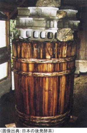 重石をした碁石茶の桶