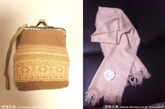 碁石茶染めのバッグ、マフラー