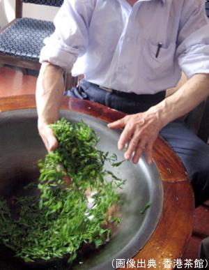 中国緑茶の釜炒り