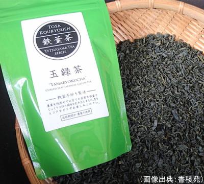 大川村の釜炒り茶