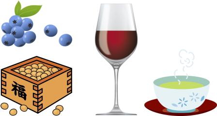 ブルーベリー、赤ワイン、緑茶、大豆