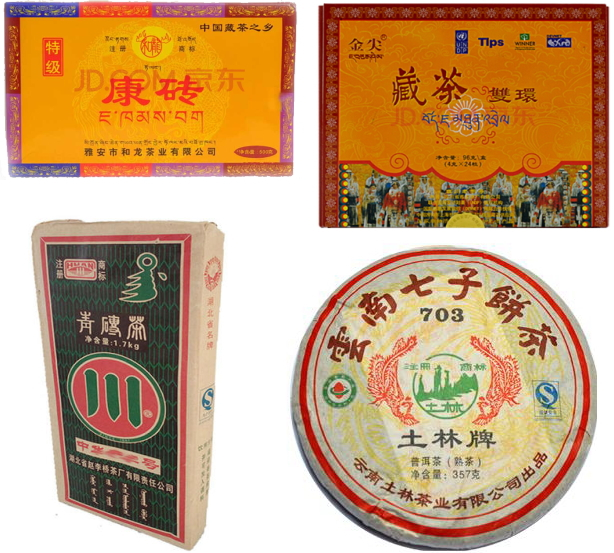 緊圧茶の包装紙