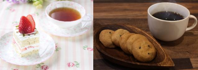 紅茶とケーキ、コーヒーとクッキー