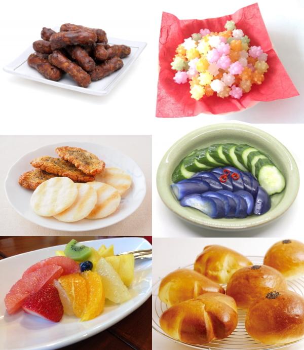 かりんとう、金平糖、煎餅、漬物、果物、菓子パン